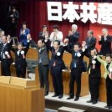 『【悲報】日本共産党さん「弱肉強食、自己責任の新自由主義はもう終わりにしよう。国民を手厚くケアする日本を作っていこう」』の画像