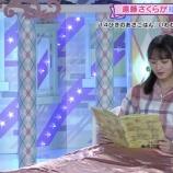 『【乃木坂46時間TV】前代未聞www 遠藤さくらの企画で寝落ちしてしまうメンバーが続出wwwwww』の画像