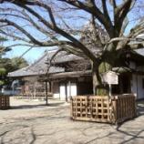 『いつか行きたい日本の名所 弘道館』の画像