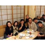 『戸田市から事業創造!SOHOクラブ』の画像