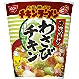 『【コンビニ:ラーメン】日清 チキンラーメンビッグカップわさびチキン』の画像