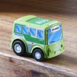 『セリア マルカ はたらく車コレクション バス』の画像