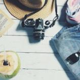 『◆【退屈や行き詰まりを感じるときは】:不満の裏の「渇望」に気づくこと。』の画像