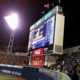 『野球観戦!』の画像