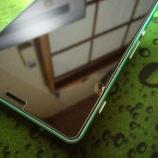 『Xperiaのガラスが割れてまったの巻』の画像