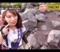 【乃木坂46】真夏さんが富士登山で伝統芸をまたもや披露!!これがプロの仕業!