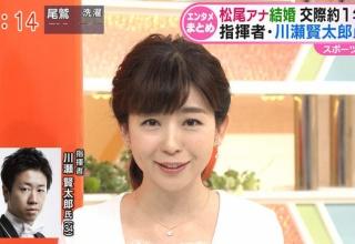 【悲報】テレ朝アナの松尾由美子ちゃん結婚・・・・・うわああああああああああああああああ