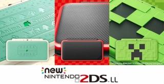 この夏、特別デザインのNew2DS LLが3つ発売決定!500タイトル以上が対象の大規模セールも実施!