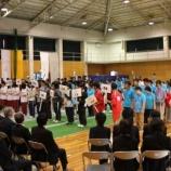 『【熊本】熊本地区大会・九州ブロック大会の開会式&交流会』の画像