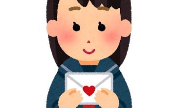 【感動】母が学生時代、父に詩を送っていた話
