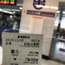 台湾のリゾート地、花蓮へ行ってきました♫