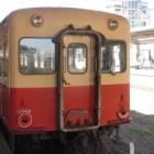 『小湊鐵道 小湊鉄道線』の画像