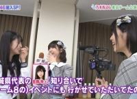 乃木坂46 久保史緒里「チーム8の佐藤朱さんと知り合いで、イベントにも行かせていただいた」
