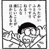 『気疲れからの、体の不調の特徴☆』の画像