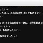 【デレステ】イベント「∀NSWER」開催予告