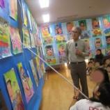 『三浦絵画教室』の画像