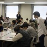 『Seki-Biz(セキビズ)第1回実践セミナー開催しました!②』の画像