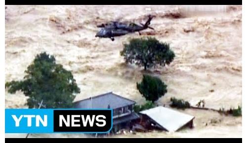 【韓国の反応】茨城・鬼怒川の堤防が決壊し常総市などで被害、「安倍の家は?」