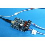 『【付録のデジタルアンプ】月刊ステレオサウンド別冊 DigiFiの特別付録USB-DAC付きデジタルアンプを買った。【Olasonic】』の画像