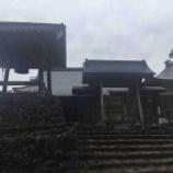 『【福井】平泉寺塔頭・顕海寺の御朱印』の画像