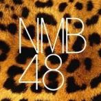NMB48の山本望叶 顔面国宝過ぎる!48Gの顔じゃない!とアイドル界が震撼してしまう (※画像あり)
