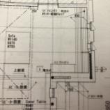 『収納や造作家具②~LDKのデスクコーナー』の画像