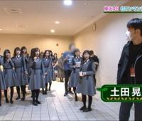 【欅坂46】つっちー来てくれてたんだね!これは嬉しい!!欅坂46初ワンマンライブに密着!②【欅って、書けない?】
