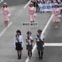 2019年 第46回藤沢市民まつり その22(湘南江の島海の女王2019)