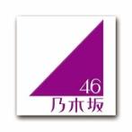 【悲報】乃木坂齋藤飛鳥、テレビ出演中に何故か一人でブチギレる