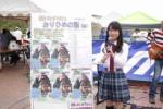 6月のマルシェは『ぶどうマルシェ』!ご当地アイドルやご当地ヒーロー&ゆるキャラも登場!~6/28(日)AM10:00~PM3:00@スタードーム~