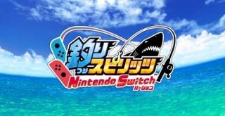 ゲームセンターで人気の釣りメダルゲーム『釣りスピリッツ』がNintendo Switchに登場!