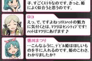 【グリマス】イベント「昂れ!アイドルファイト」 オフショット3