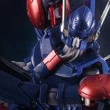 『最新技術でA級ヘビーメタルが蘇る―6/20発売「HI-METAL R バッシュ」製品サンプルレビュー』の画像