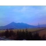 『朝の磐梯山』の画像