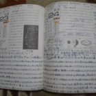 『星日記1975年その2:初めての一眼レフ購入記 2019/05/24』の画像