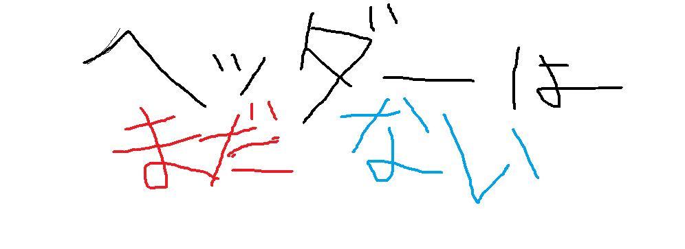 ぽっぷんブログ イメージ画像