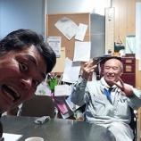 『鯨波通信2とkoba氏の会社にご挨拶』の画像