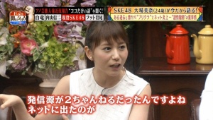 SKE48大場美奈さんスキャンダルの発信源は2ちゃんねるだったとぶっちゃける