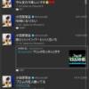 【悲報】小笠原茉由が未練タラタラ「NMBになりたい」