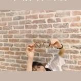 """『""""忍法メガネ残し""""やってるwww 齋藤飛鳥×山下美月『乃木坂46のANN』直前オフショット動画が公開wwwwww』の画像"""