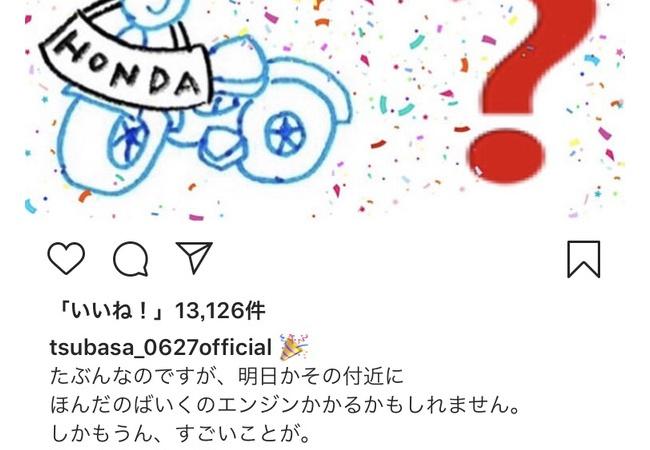 【速報】本田翼さん、久々のゲーム実況配信をする模様!!