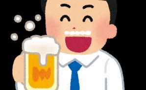 ビールの味について思うこと