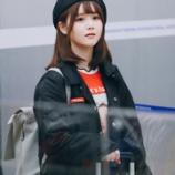 『【乃木坂46】上海空港での伊藤理々杏、この小動物感wwwwww』の画像