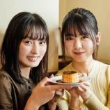 『【乃木坂46】こんなに可愛いか・・・遠藤さくらと筒井あやめ、ニコニコでプリンを食すwwwwww』の画像