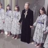 『【乃木坂46】泣ける・・・Seishiroさん、白石麻衣卒業について語る『あなたのプロ意識と忙しい中でも人を気遣う優しさ、素晴らしい女性です・・・』』の画像