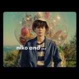 『菅田将暉、小松菜奈と「niko and ... 」新CMに出演 楽曲は「ウカスカジー」の新曲「言葉」』の画像
