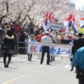 第54回鎌倉まつり2012 その1(神奈川県警音楽隊)