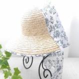 『ダイソーの園芸用帽子でガーデニングの熱中症対策! 』の画像