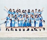 【日向坂46】2nd「ドレミソラシド」ジャケット写真とアー写キタ━━━(゚∀゚)━━━!!