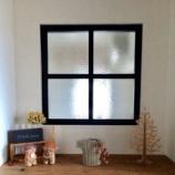 『リノベ記録58:Before&After 室内窓をつけました(玄関編)のはなし』の画像
